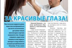 корнеев1